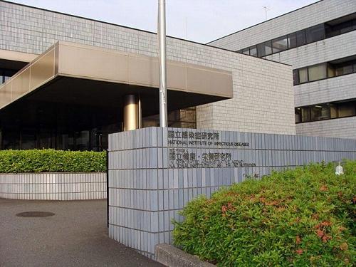 国立感染症研究所.png