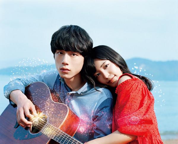 坂口健太郎、miwa、バンド「The STROBOSCORP」.png