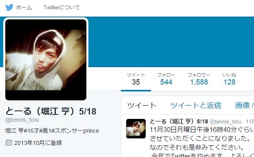 堀江亨 Twitter.png