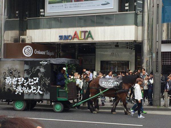 山田孝之主演「勇者ヨシヒコ」新作は『導かれし七人』年内放送と馬車が伝える!.png