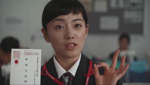 嵐 二宮和也,相葉雅紀出演CM 年賀状 立場上篇.png