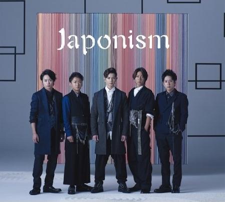 嵐 Japonism.png