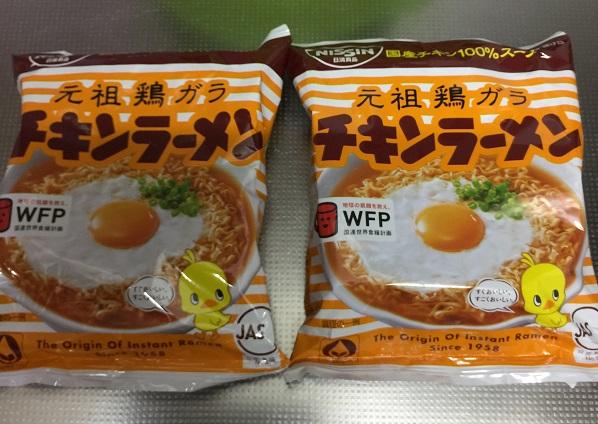 日清チキンラーメンで『チキンラーめし』を炊飯器で作ってみた!まみちゃんねる.jpg