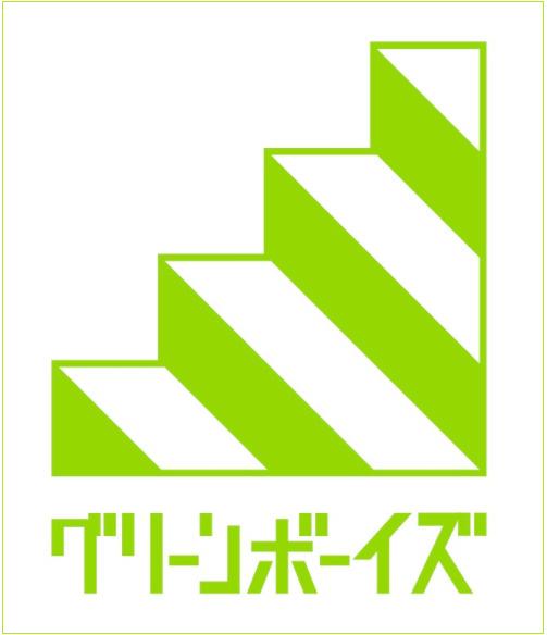 映画『キセキ』菅田将暉ら4人が「グリーンボーイズ」でCDデビュー!ライブ出演も!!.png