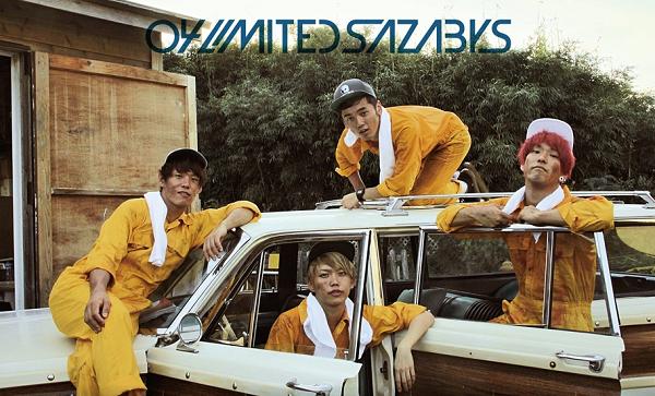 有村架純メニコンCMソング 04 Limited Sazabys.png