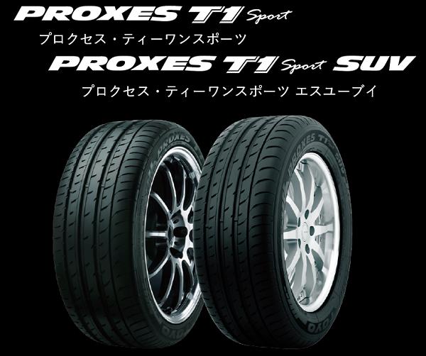 東洋タイヤのPROXESを履いたNISSAN GT-RとTOYOTA 86がACミランと対決の新CM.png