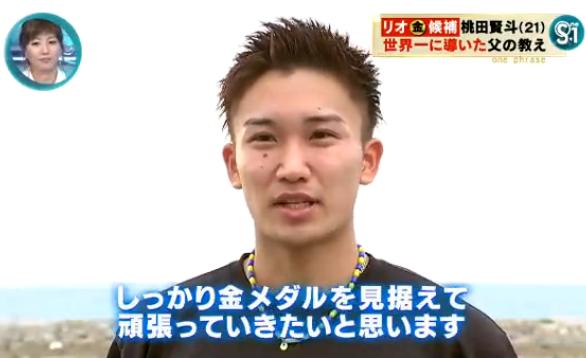 桃田賢斗 リオ金メダルを見据え頑張っていきたいと語る.png