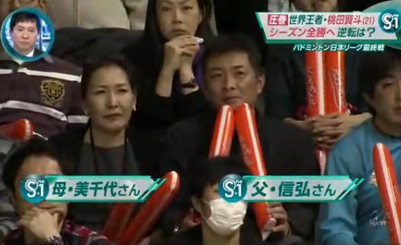 桃田賢斗 両親が見守る中行われた日本リーグ2015東京大会.png