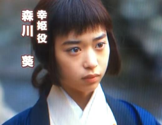 森川 葵が映画『NINJA THE MONSTER』でヒロインの幸姫役を演じる!.png