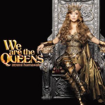 浜崎あゆみ新曲「We are the QUEENS」が2016年9月30日(金)に緊急リリース決定!.png