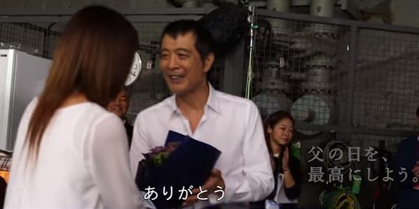 矢沢永吉が娘とプレミアムモルツCMで9年ぶりに親子共演&デュエット!.png