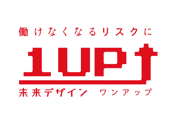 菅田将暉の住友生命「1UP」CMで伊達みきおと共演!お風呂シーンが刺激的と人気!.png