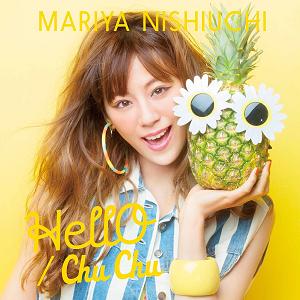 西内まりや「Chu Chu/HellO」CD+DVD(type-B)を5月25日に発売! .png