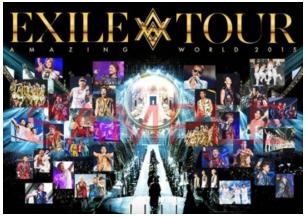 EXILE『AMAZING WORLD』発売記念!メンバー衣装展の実施店を公開!!.png