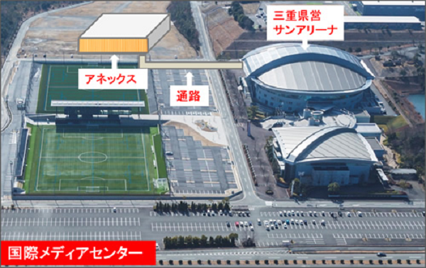 G7伊勢志摩サミット|国際メディアセンター(IMC)完成!場所や画像.png