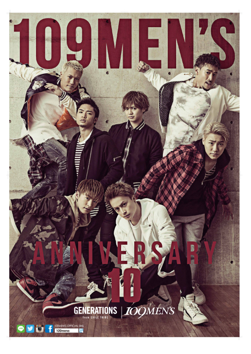 GENERATIONS×109MEN'S ポスター第2弾 集合ポスター②.png