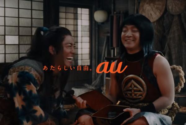 au|CM「おはぎの日」篇 今回も爆笑の鉄板オチ!.png