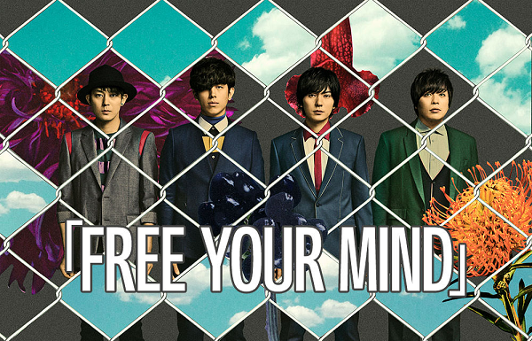flumpoolのNEWシングル「FREE YOUR MIND」.png